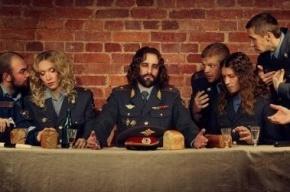 Концертную площадку в Петербурге закрыли из-за картины с Иисусом в полицейской форме