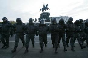 Полтавченко запретил митинги на Невском проспекте, Дворцовой и Исаакиевской площадях