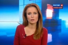 Ведущая «России 24» Мария Моргун назвала Госдуму «госдурой»