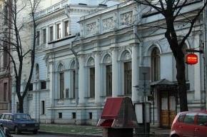 Союз композиторов Петербурга прекратит существование после того, как его здание отберет Росимущество