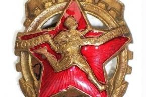 По предложению Путина в России вновь будут сдавать нормы ГТО – для поступления в вузы