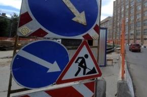 Шоссе Революции закроют для транспорта до сентября