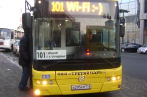 Автобусы с бесплатным Wi-Fi будут ходить в центре Петербурга