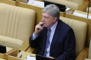 Блогеры нашли в Госдуме депутата, управляющего на Кипре трастовым фондом