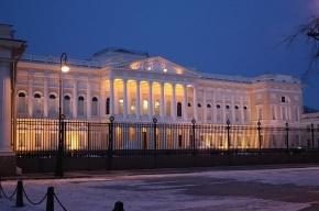 Русский музей отменит плату за вход в день своего 115-летия