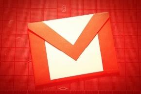 Gmail заподозрили в нарушении Уголовного кодекса