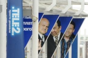 ВТБ купил «Теле2-Россия» за 2,4 млрд долларов
