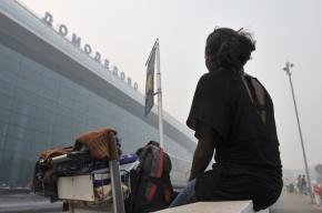 С авиапассажиров будут брать деньги на развитие аэропортов