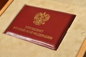 Петербуржец, который придумал «Совет по противодействию коррупции» и принимал членские взносы, отправится за решетку