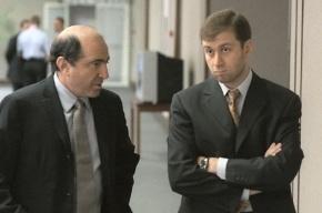 Роман Абрамович задержан сотрудниками ФБР на территории США