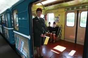 В московском метро появится