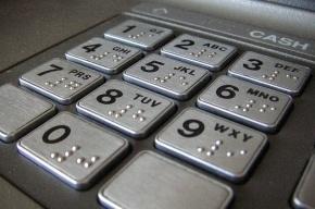Трое «врачей» ограбили банкомат в больнице РЖД