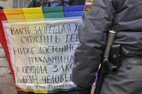 «Яблоко» предлагает ЗакСу не позориться и отменить запрет гей-пропаганды