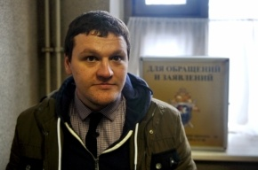 Фотографа Дмитрия Алешковского задержали в «Пулково»: ему грозят 15 суток ареста
