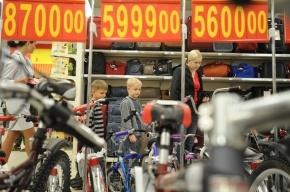 В Петербурге появится сеть гипермаркетов-дискаунтеров «БигБокс»