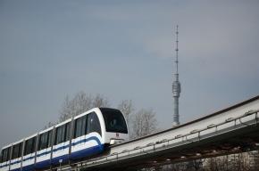 На московском монорельсе поезд пробил стену депо