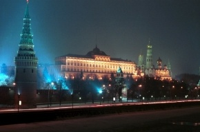 Путин оставит Кремль без света ровно на час
