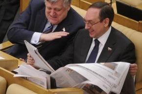 Депутаты Госдумы запретили употреблять матерные слова в СМИ