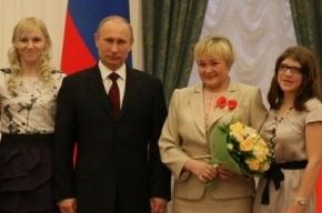 Журналистка назвала идиоткой приемную мать 36 детей, которая пожаловалась Путину на проблемы