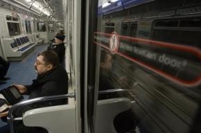 На красной ветке петербургского метро появятся новые вагоны