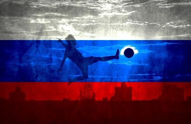 Назван состав сборной России на матчи с Северной Ирландией и Бразилией