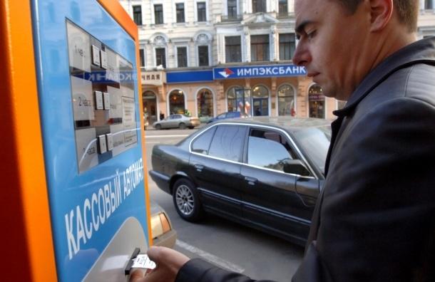 Все парковки внутри Бульварного кольца станут платными с 1 июня