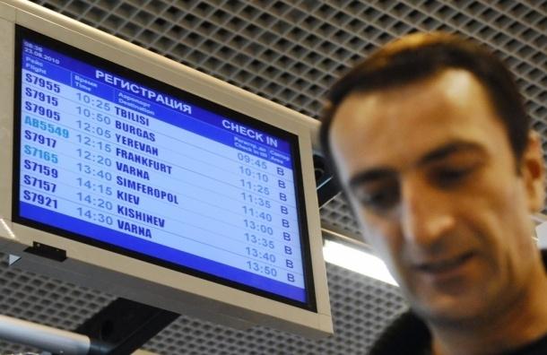 Аэропорты Москвы пока работают без серьезных задержек