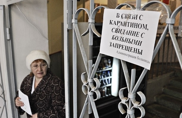 В Подмосковье за последние дни от пневмонии и гриппа умерли не менее 9 человек