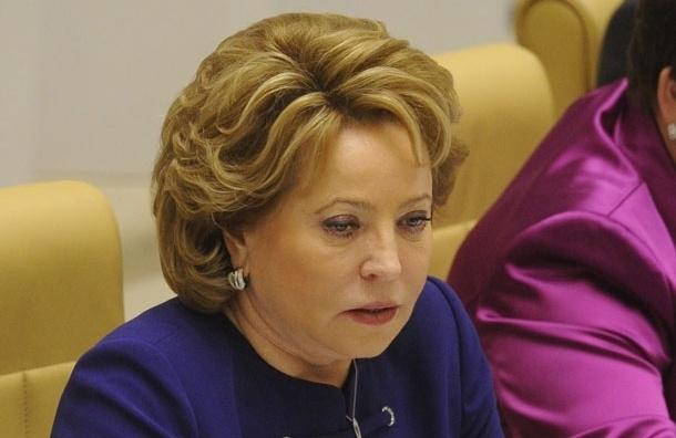 Матвиенко снова самая влиятельная женщина России -
