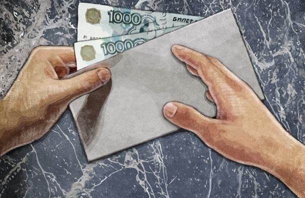 Россияне получают зарплаты в конвертах, потому что к этому их принудило государство