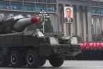 Фоторепортаж: «Военные КНДР»