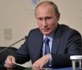 Путин, Гатчина, заседание совета по науке: Фоторепортаж