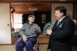 Дзироэмон Кимура, самый старый человек: Фоторепортаж