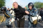 Степан Зимин, болотное дело, дневник: Фоторепортаж