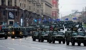 Репетиция парада Победы в Москве 26 апреля: Фоторепортаж