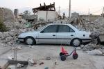 Землетрясение в Иране 9 апреля 2013: Фоторепортаж