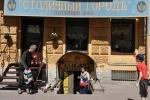 Фоторепортаж: «Вывески в Петербурге»