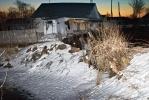 Провал в Нижегородской области: Фоторепортаж