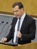 Фоторепортаж: «Премьер-министр РФ выступил в Госдуме с отчетом о работе правительства РФ за 2012 год»