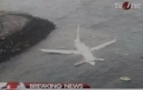 Фоторепортаж: «Бали крушение самолета »