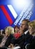 Фоторепортаж: «ОНФ и Путин»