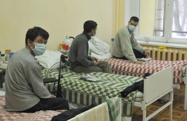В Москве займутся лечением бомжей от туберкулёза