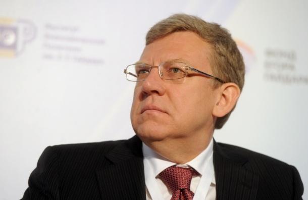 Путин: Кудрину предложили остаться, но он не захотел