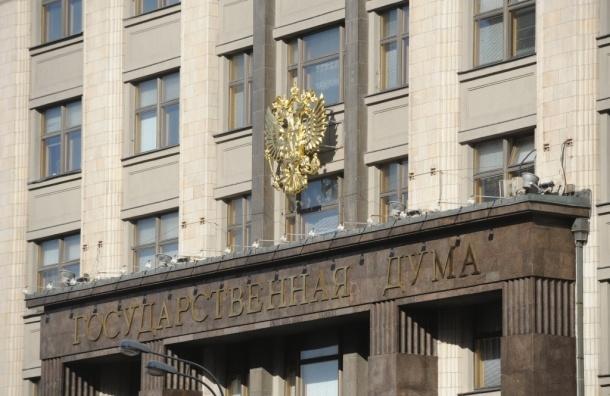 Полиция Москвы ищет взрывное устройство в Госдуме