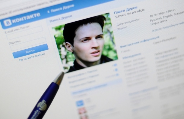 Павла Дурова вызвали в Следственный комитет по делу о ДТП