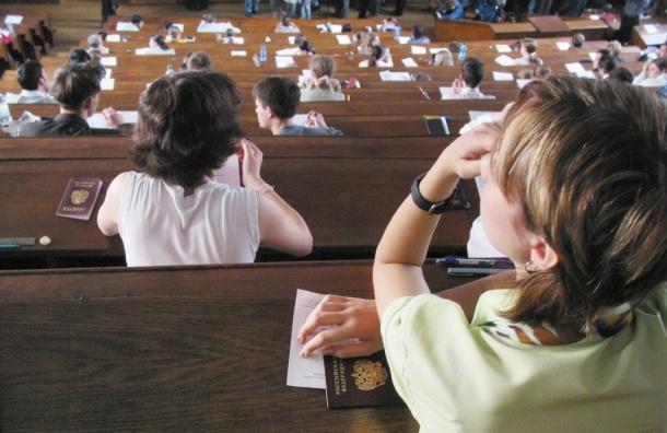 Минобрнауки сократит количество специальностей в вузах в 5 раз