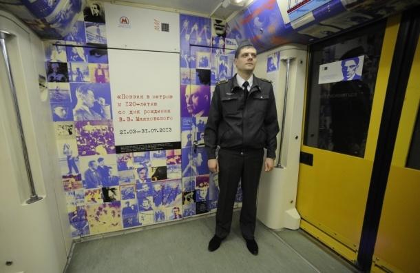 Московское метро запускает свой телеканал