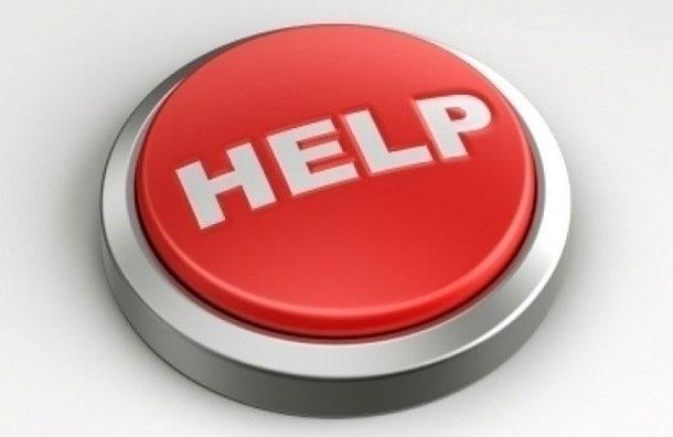 Нужна помощь: волонтерскому проекту, художнику- инвалиду и японскому мастеру