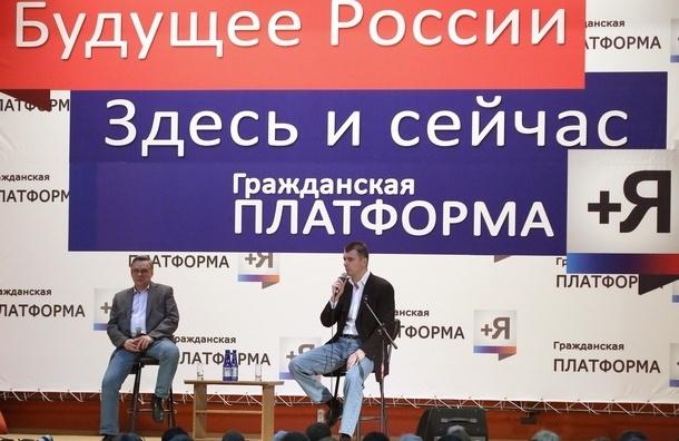 Прохоров считает, что выборы в Жуковском должны быть отменены