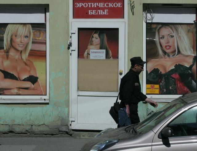 Вывески в Петербурге: Фото